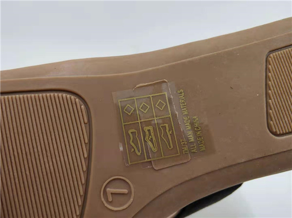 slipper outsole